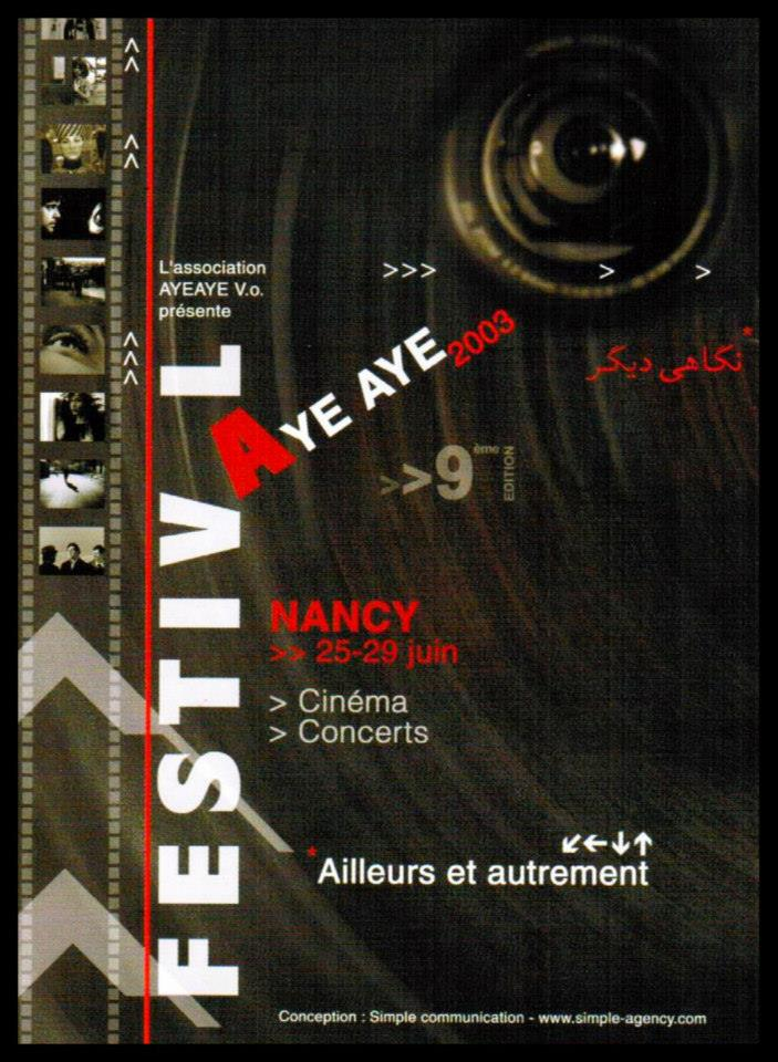 affiche festival du film nancy 2003